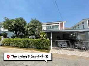 ขายบ้านบางใหญ่ บางบัวทอง ไทรน้อย : [เจ้าของขายเอง] ขายบ้านเดี่ยว 2 ชั้น หมู่บ้าน The Living 3 ซ.วัดลาดปลาดุก เนื้อที่ 65 ตรว. ใกล้เซ็นทรัลเวสเกต ใกล้รถไฟฟ้า